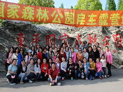 工会组织女职工赴上海崇明岛一日游